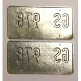 1976 Colorado License Plates - VG&G+